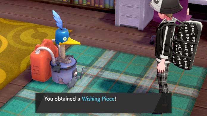 Épée et bouclier Pokémon: Comment utiliser le Cram-O-Matic | Liste des recettes