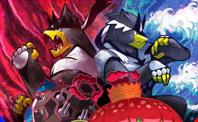 Critique: Pokémon épée et bouclier: l'île d'Armure