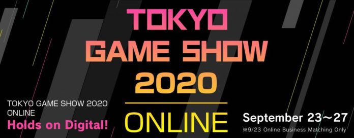 Le Toyko Game Show Online annoncé pour septembre, présentera de nouveaux jeux de grands éditeurs à des développeurs indépendants