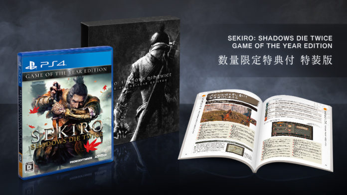 From Software annonce Sekiro: Shadows Die Twice Game of the Year Edition au Japon