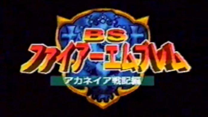 Le titre rare de Fire Emblem Satellaview reçoit une traduction en anglais
