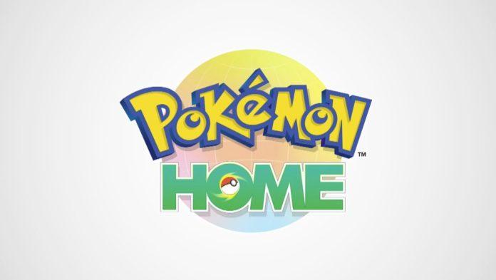 Pokemon Home vient d'ajouter quelques changements de qualité de vie bienvenus