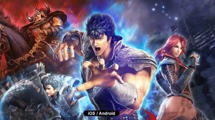 Le RPG Fist of the North Star arrive sur les plates-formes mobiles au Japon