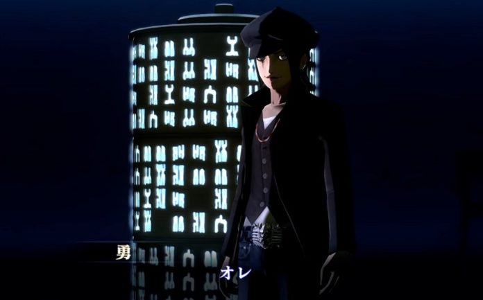 La bande-annonce de Shin Megami Tensei III: Nocturne HD est suffisamment énervante