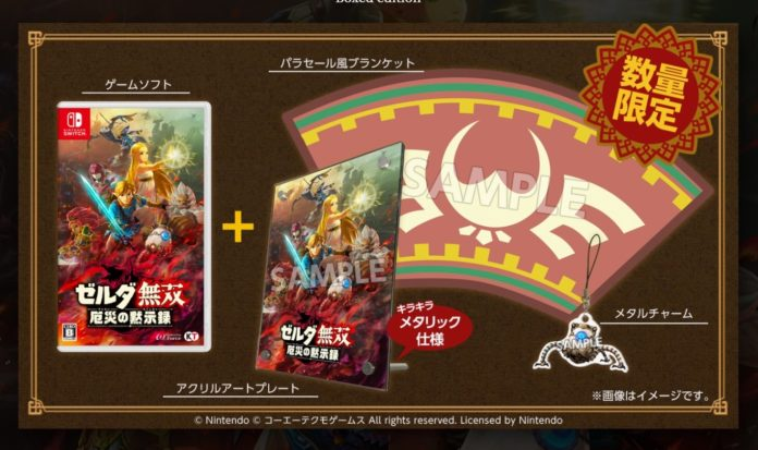 Le préquel de Zelda: Breath of the Wild Hyrule Warriors obtient une édition de luxe au Japon