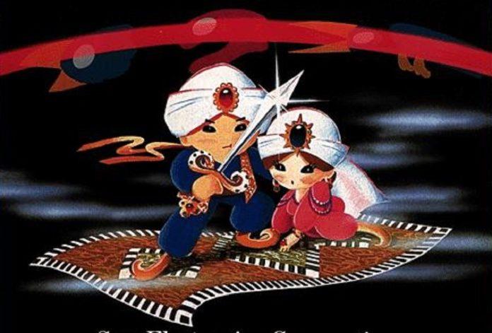 Le jeu de plateforme classique Arabian est la sortie d'Arcade Archives de cette semaine