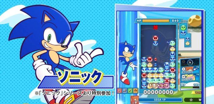 Sonic the Hedgehog rejoint Puyo Puyo Tetris 2 aujourd'hui dans une mise à jour gratuite