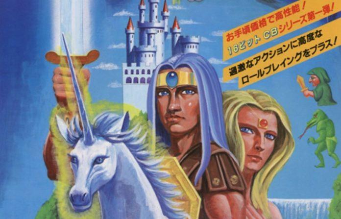 La légende fantastique oubliée de Jaleco de Makai est la sortie d'Arcade Archives de cette semaine