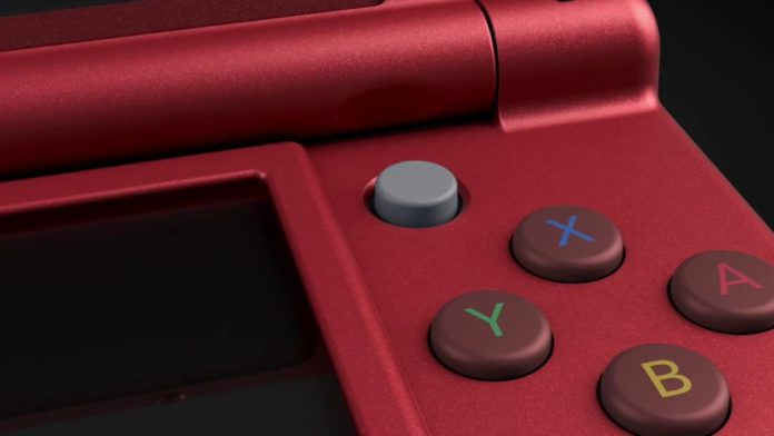 Nintendo-3DS-Firmware-Update-11.15.0-47-Patch-Notes